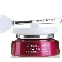 Soin Revitalisant + Pinceau Offert Elizabeth Arden