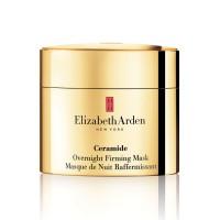 Masque Nuit Raffermissant Elizabeth Arden ≡ GROSSISTE-MAQUILLAGE